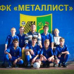 "Гра у футбол на стадіоні ""Металіст"""