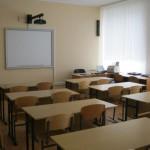 Готовність закладу до нового навчального року