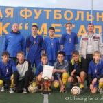 """Стадіон """"Металіст"""" Турнір із футболу.І місце"""